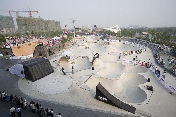 SMP Skate Park via Skateboarding Magazine